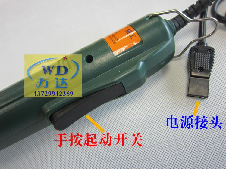 风行电批 801电动螺丝刀800电动起子电批图片六