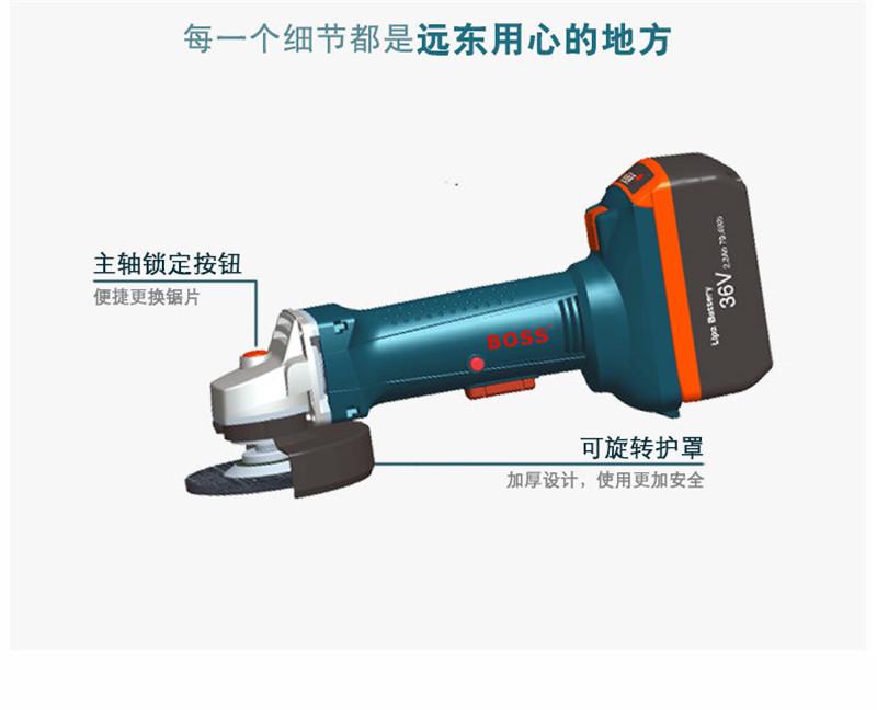36V充电式角磨机BOSS波士电动工具角向磨光机图片五