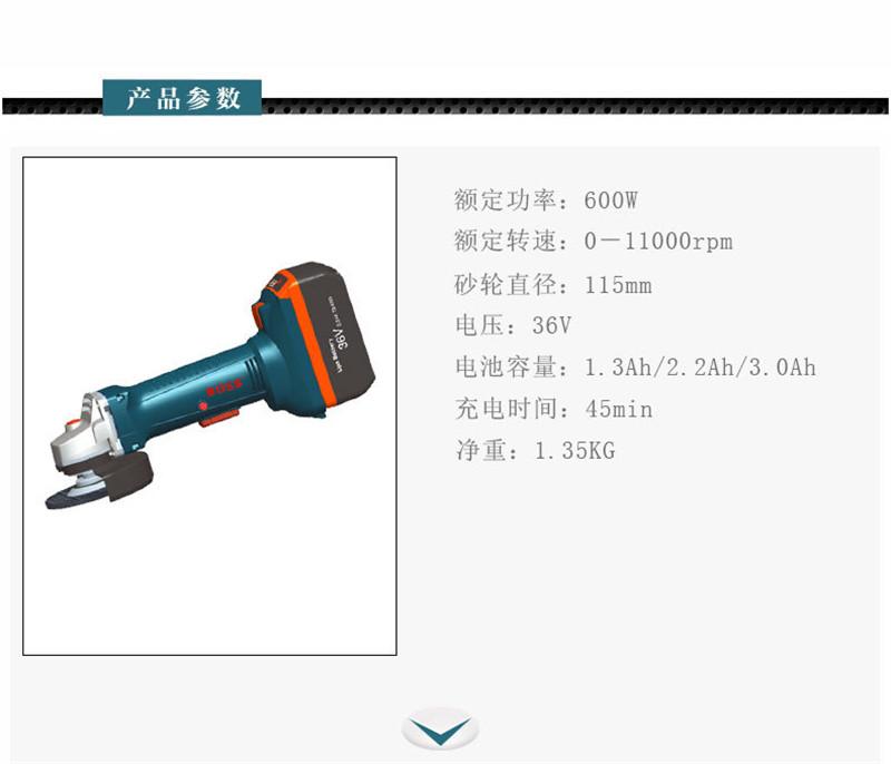 36V充电式角磨机BOSS波士电动工具角向磨光机图片四