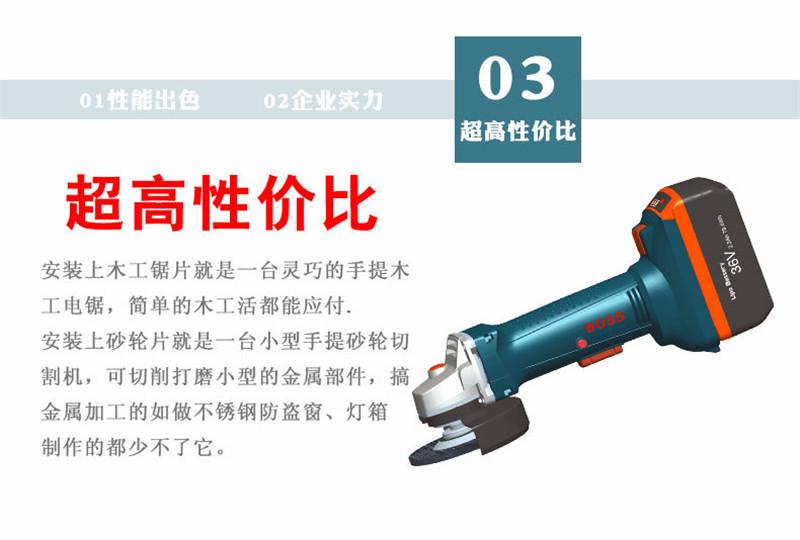 36V充电式角磨机BOSS波士电动工具角向磨光机图片十一