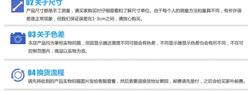 锦纶蝶网弹力布图片二十四