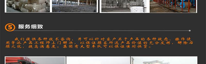 厂家直销 木工专用及油漆面海绵磨块图片九