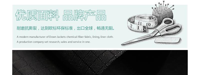 懒人床格子布面料 涤纶 三分格 创意空气沙发睡袋布图片五