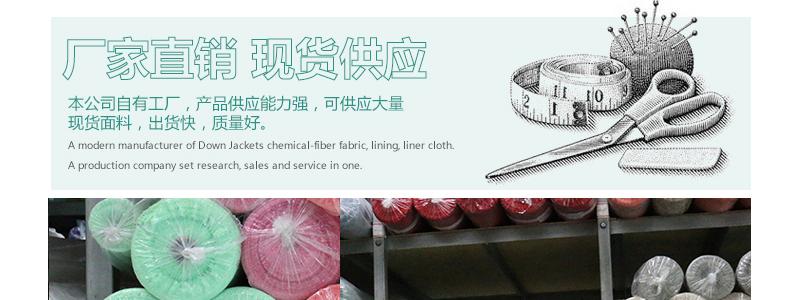 懒人床格子布面料 涤纶 三分格 创意空气沙发睡袋布图片十