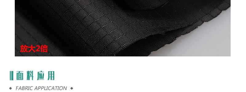 懒人床格子布面料 涤纶 三分格 创意空气沙发睡袋布图片十六