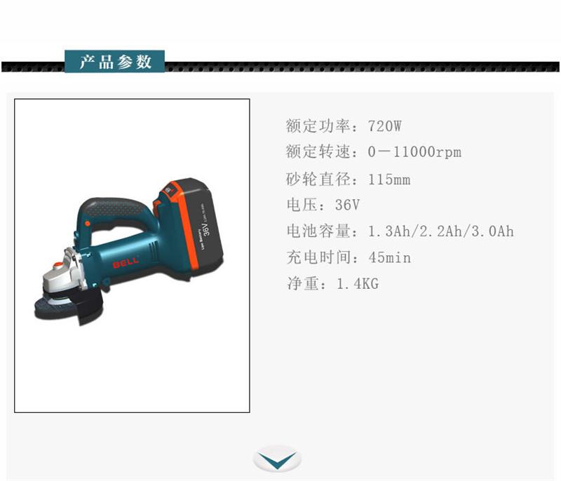 36V充电式角磨机BOSS波士角向磨光机抛光机切割图片二