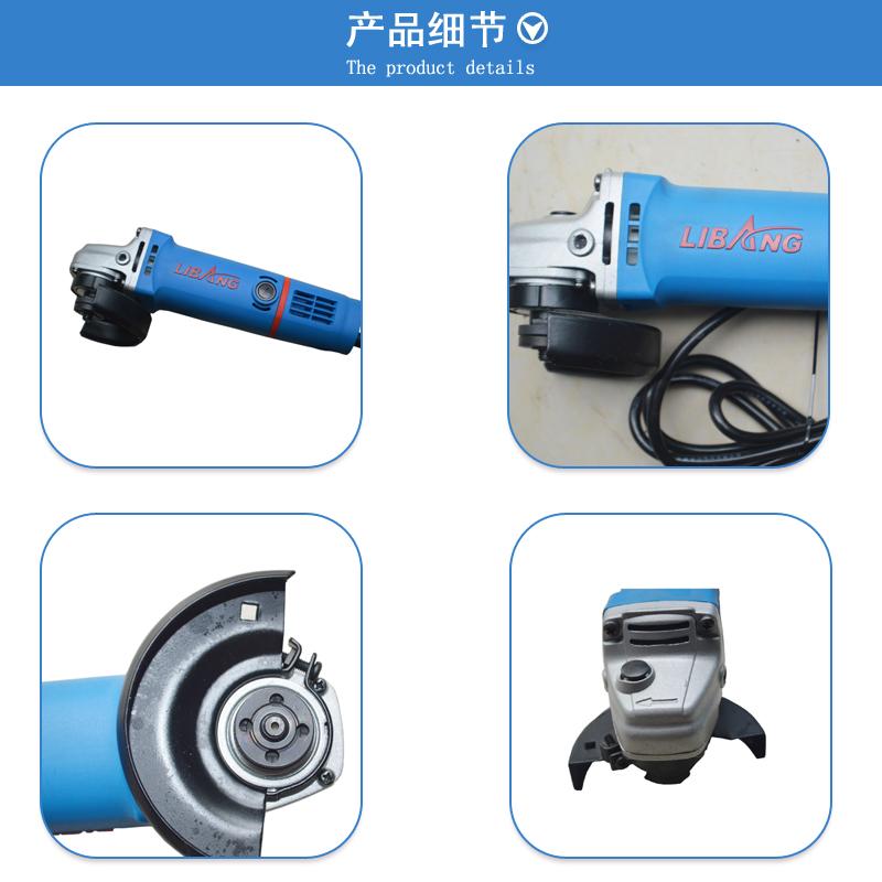格锐S1M-DS5-100A 89100B角磨机图片三