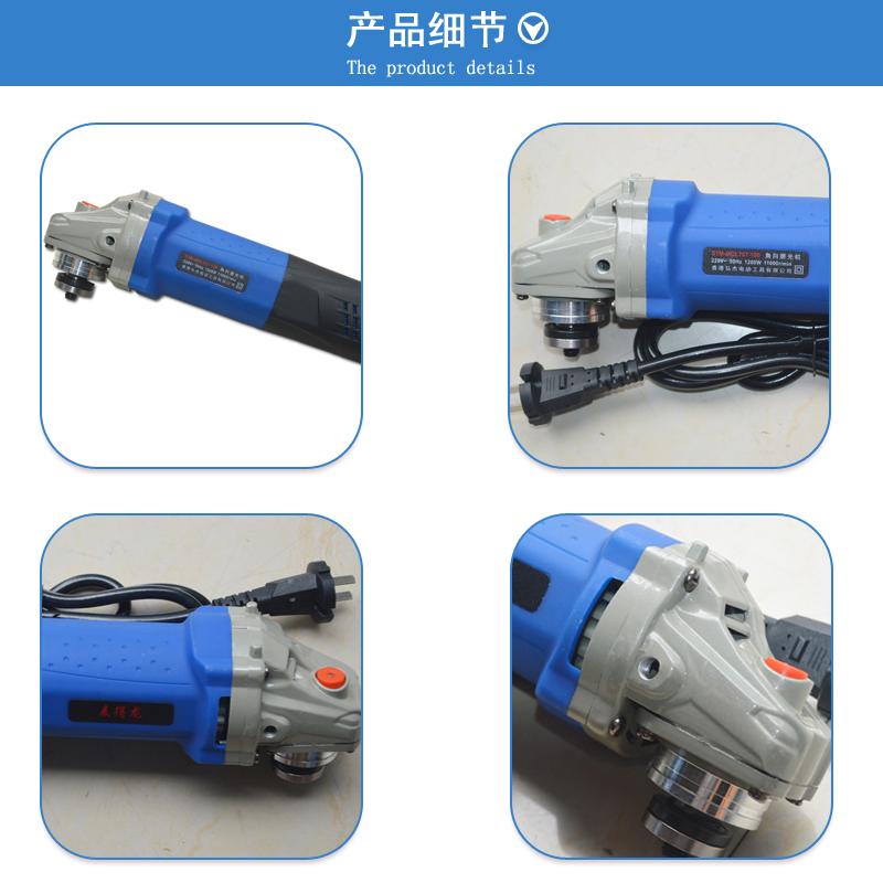 专业打磨混凝土角磨机S1M-MDL707-100图片三