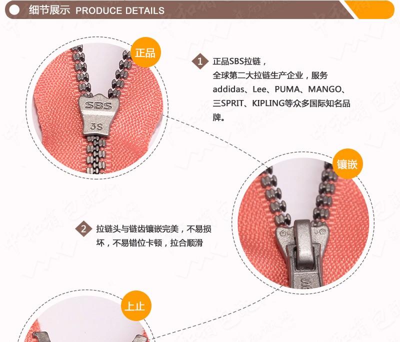 4#塑钢三连环牙银牙开口树脂拉链  SBS品牌拉链图片三