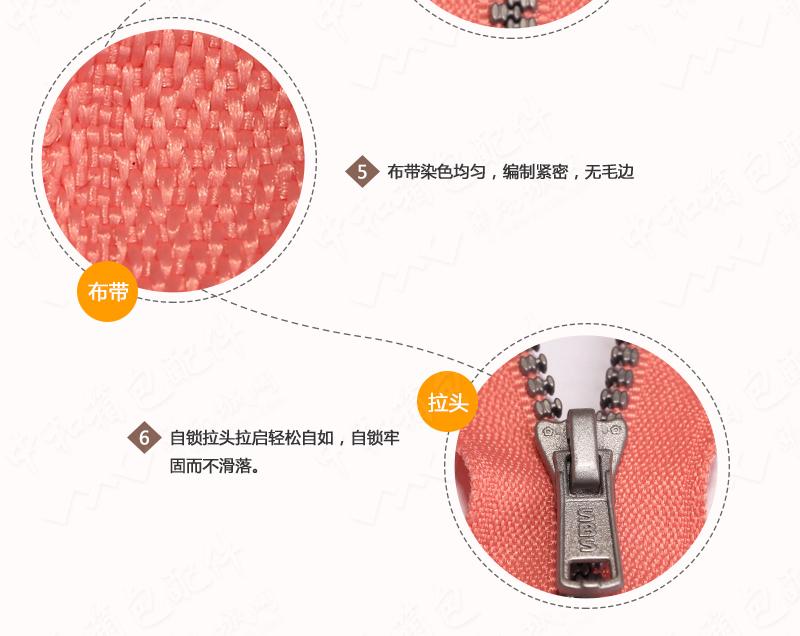 4#塑钢三连环牙银牙开口树脂拉链  SBS品牌拉链图片五