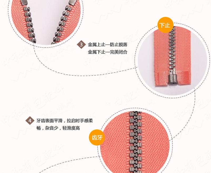 4#塑钢三连环牙银牙开口树脂拉链  SBS品牌拉链图片四