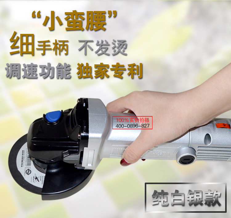 厂家直销佐尔顿角向磨光机切割打磨大功率小蛮腰角膜机图片二