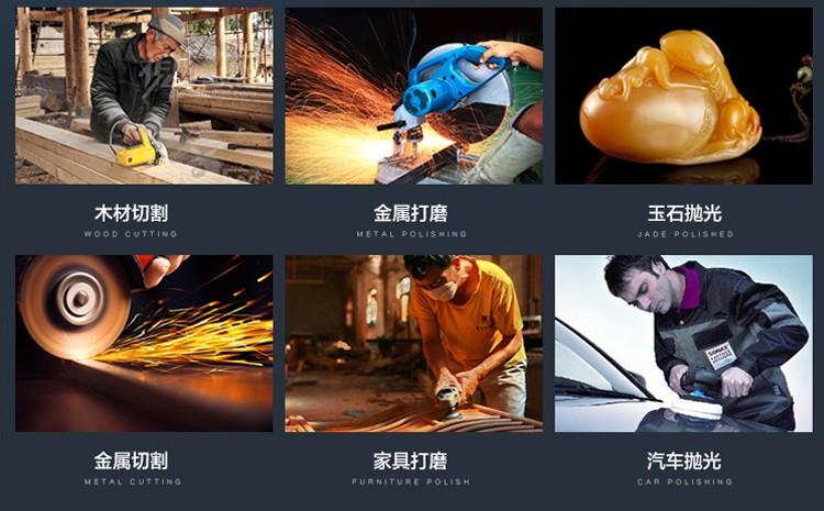 厂家直销佐尔顿角磨机切割机工业级手动磨光机图片四