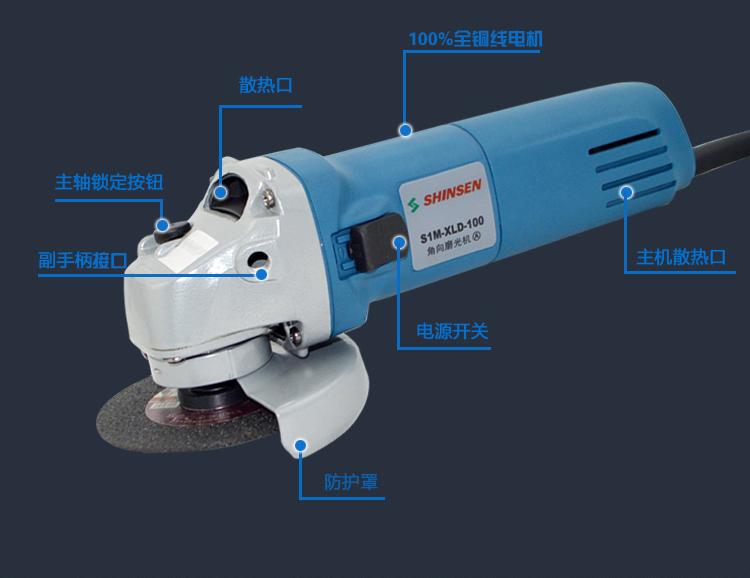 厂家直销佐尔顿角磨机切割机工业级手动磨光机图片八