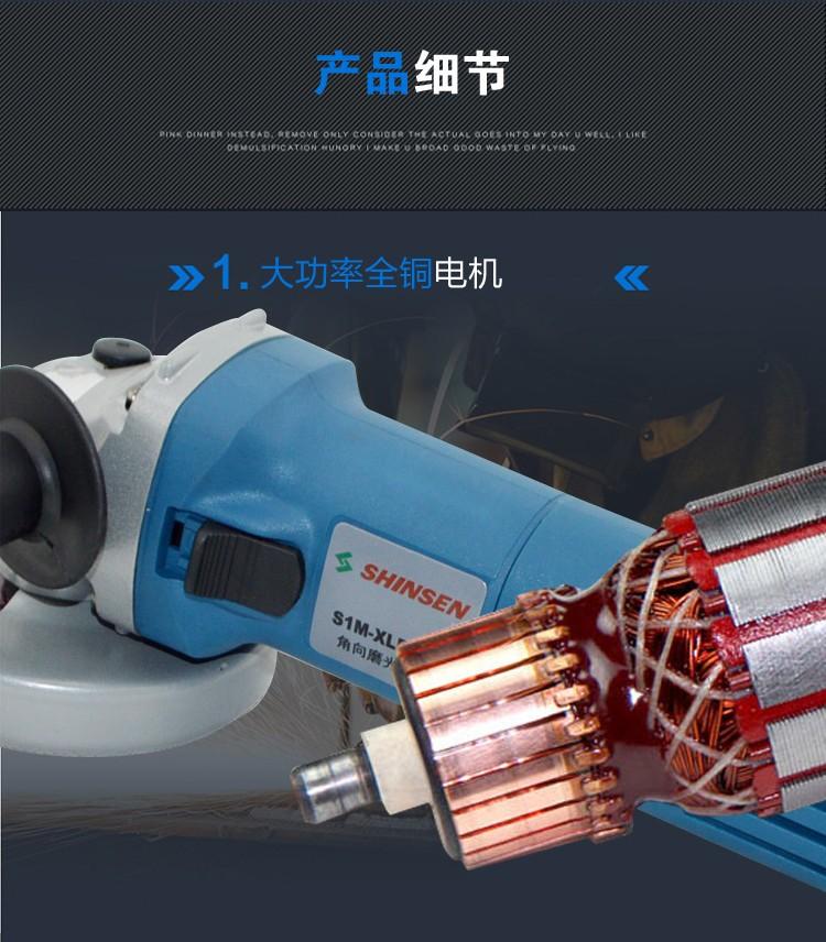 厂家直销佐尔顿角磨机切割机工业级手动磨光机图片九