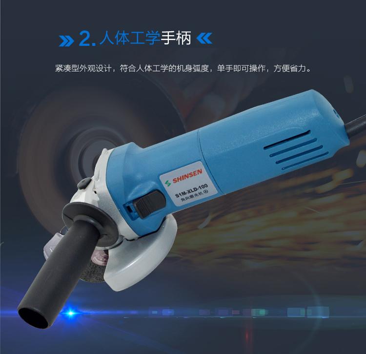 厂家直销佐尔顿角磨机切割机工业级手动磨光机图片十