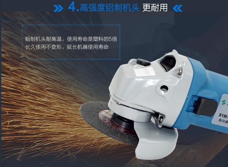 厂家直销佐尔顿角磨机切割机工业级手动磨光机图片十二