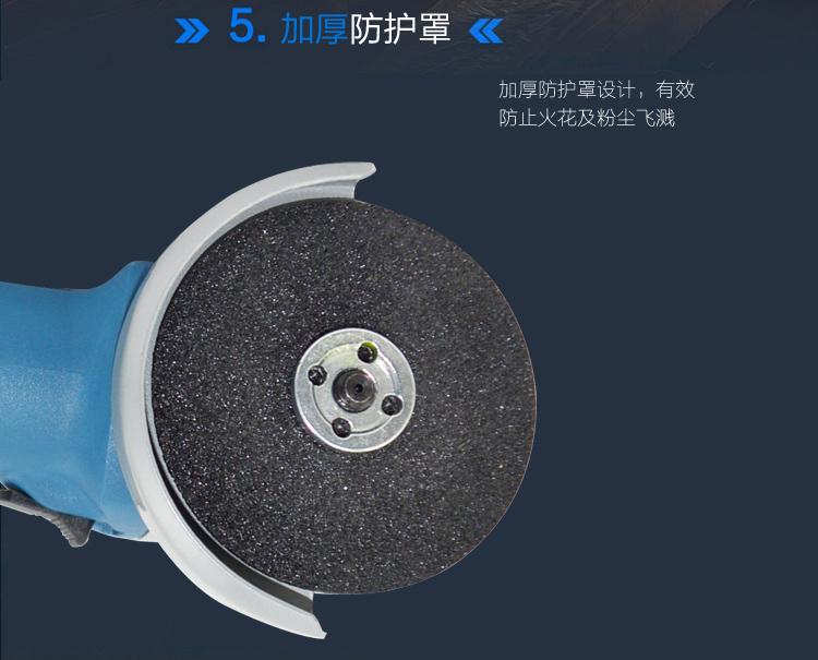 厂家直销佐尔顿角磨机切割机工业级手动磨光机图片十三
