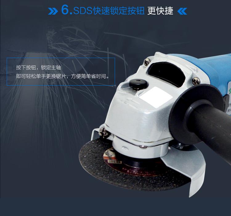 厂家直销佐尔顿角磨机切割机工业级手动磨光机图片十四