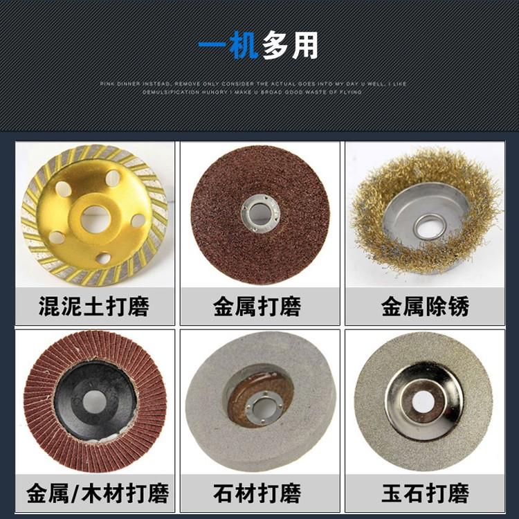 厂家直销佐尔顿角磨机切割机工业级手动磨光机图片十五