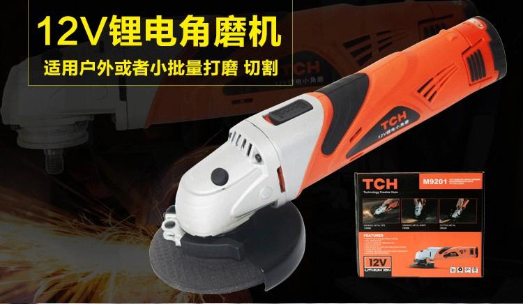 厂家直销佐尔顿向磨光机手磨砂机打磨切割机抛光机图片四