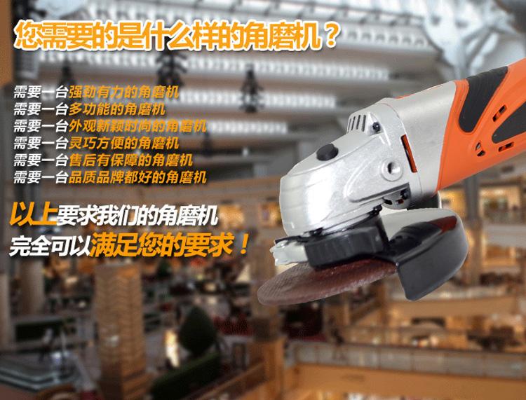 厂家直销佐尔顿向磨光机手磨砂机打磨切割机抛光机图片五