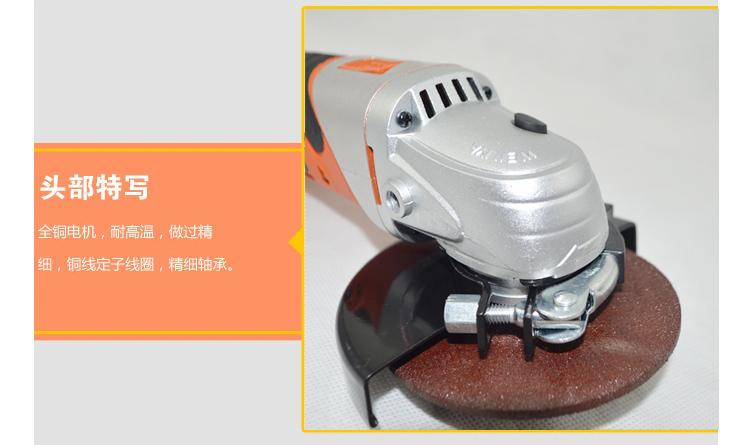 厂家直销佐尔顿向磨光机手磨砂机打磨切割机抛光机图片十一
