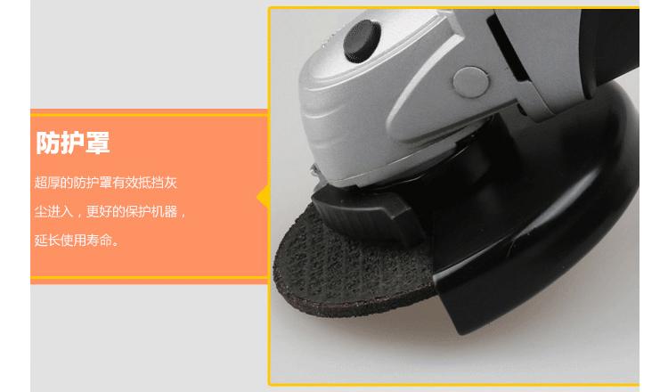 厂家直销佐尔顿向磨光机手磨砂机打磨切割机抛光机图片十三