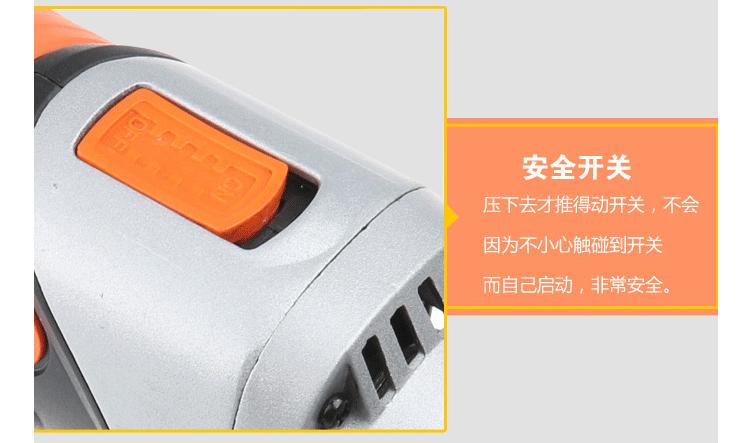 厂家直销佐尔顿向磨光机手磨砂机打磨切割机抛光机图片十四