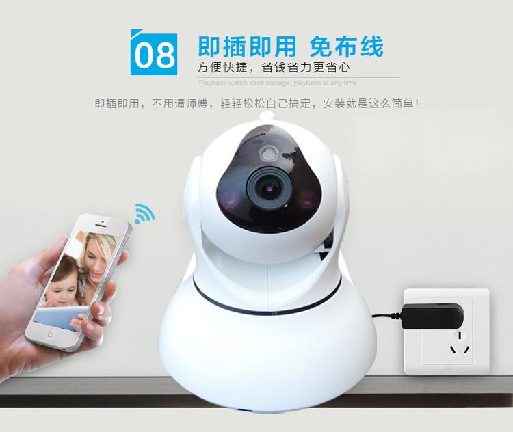 1080P网络摄像机百万高清无线摄像头手机远程监控图片十六