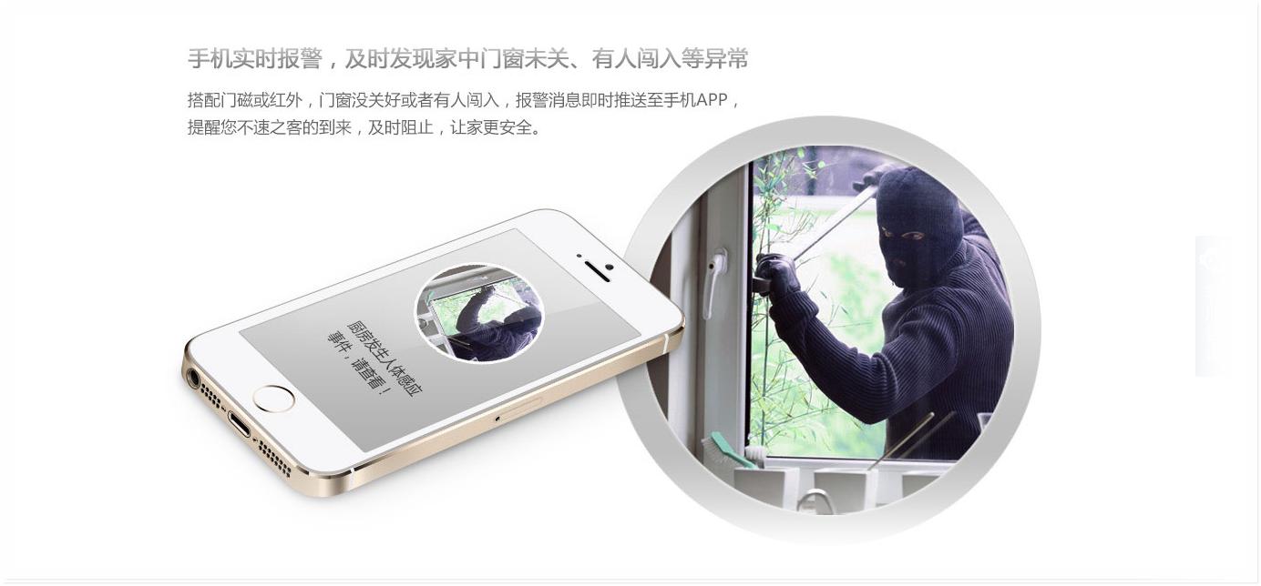 1080P网络摄像机百万高清无线摄像头手机远程监控图片二十二