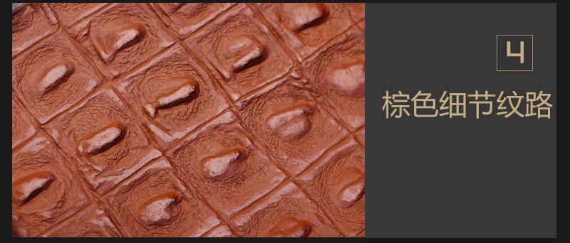 牛二层鳄鱼压花皮 现货多色可订做图片六