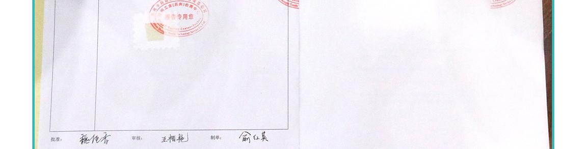 300T尼龙印花布_尼龙面料_尼龙布图片三十九