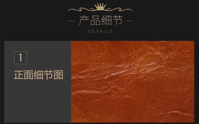 头层水牛油腊皮 现货多色 可订做图片三