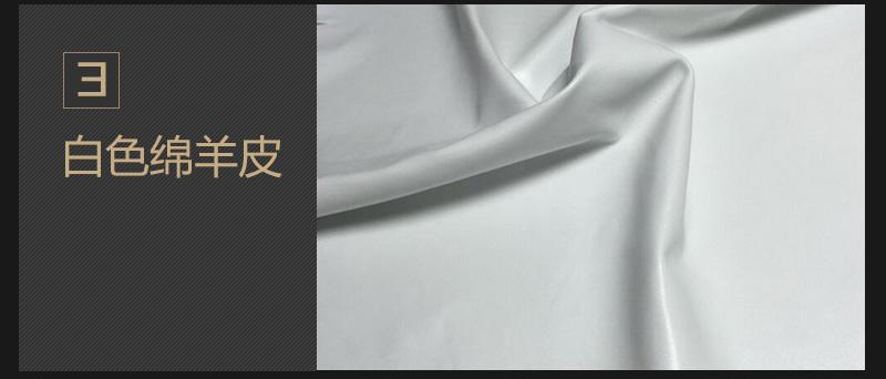 绵羊皮 黑色 白色现货 可订做图片五