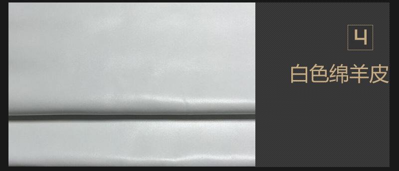 绵羊皮 黑色 白色现货 可订做图片六