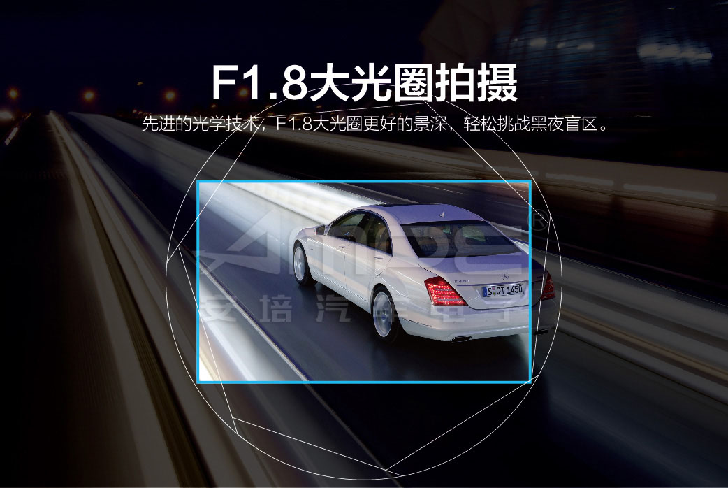 安培A501E行车记录仪夜视王高清功能吓死碰瓷党图片八