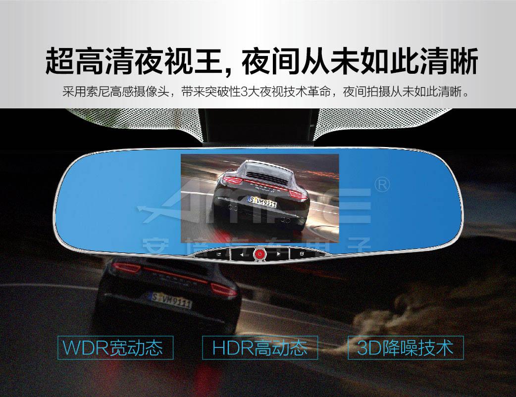 安培A501E行车记录仪夜视王高清功能吓死碰瓷党图片十