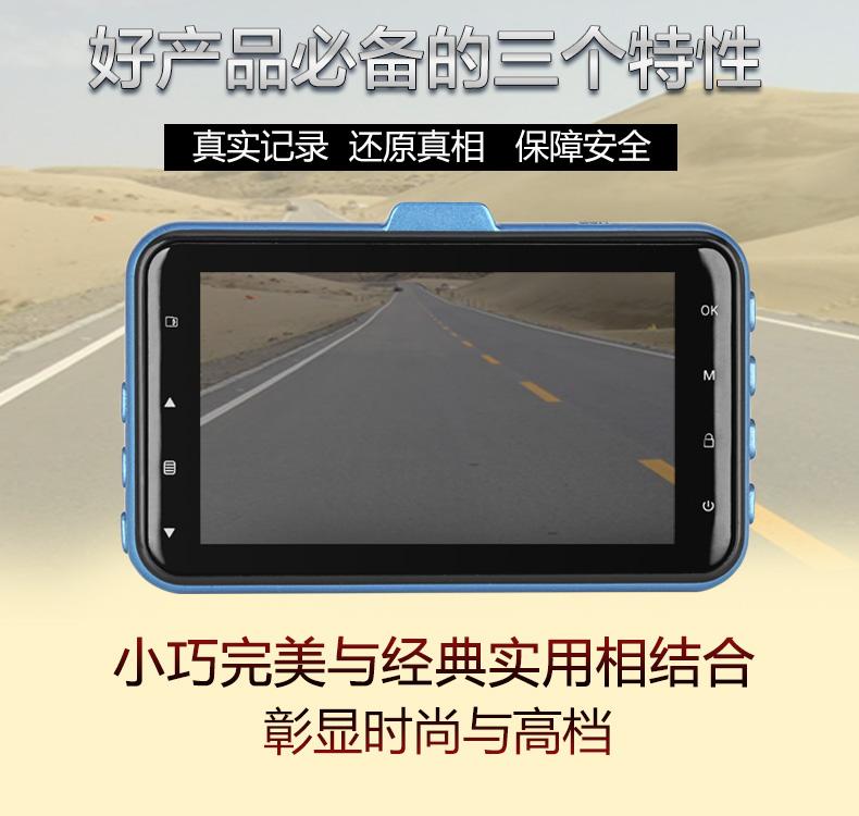 安培A306迷你超高清夜视大广角1080P行车记录图片二