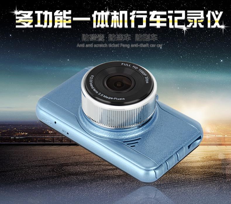 安培A306迷你超高清夜视大广角1080P行车记录图片一