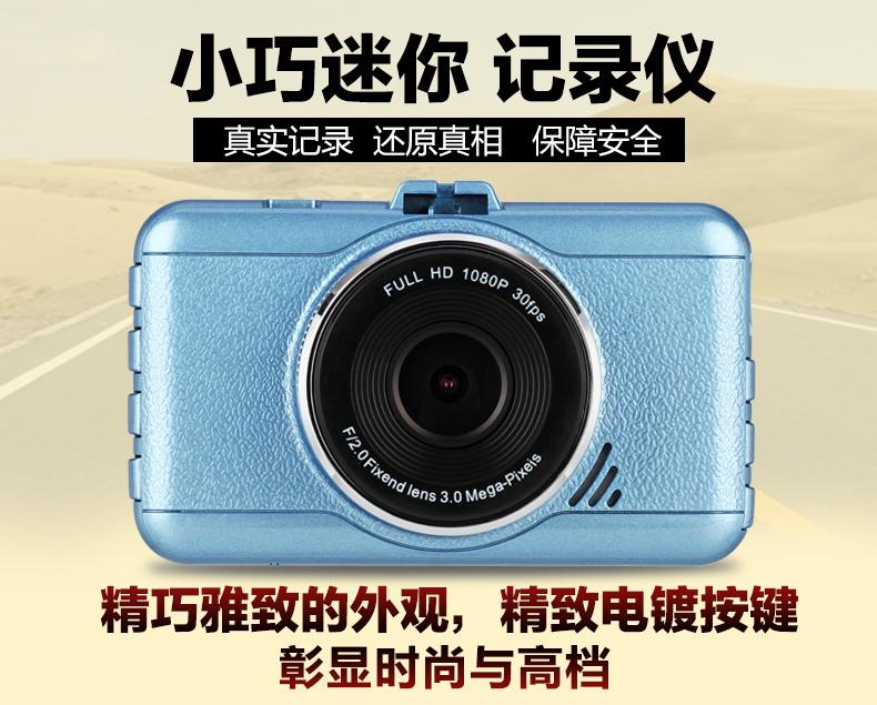安培A306迷你超高清夜视大广角1080P行车记录图片四