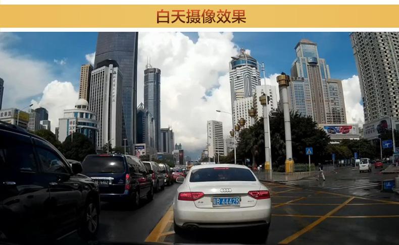 安培A306迷你超高清夜视大广角1080P行车记录图片五