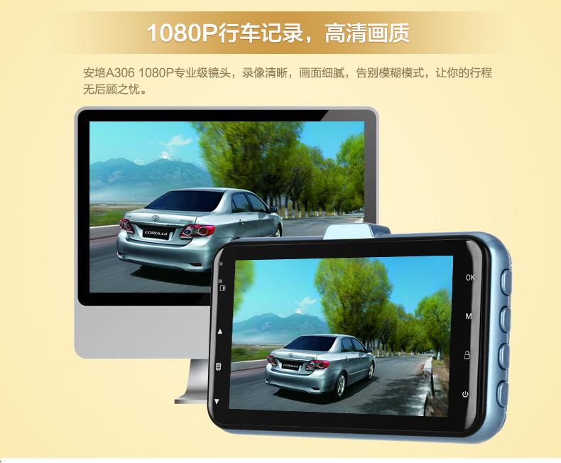 安培A306迷你超高清夜视大广角1080P行车记录图片九