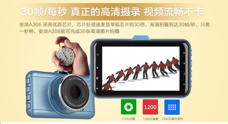 安培A306迷你超高清夜视大广角1080P行车记录图片十