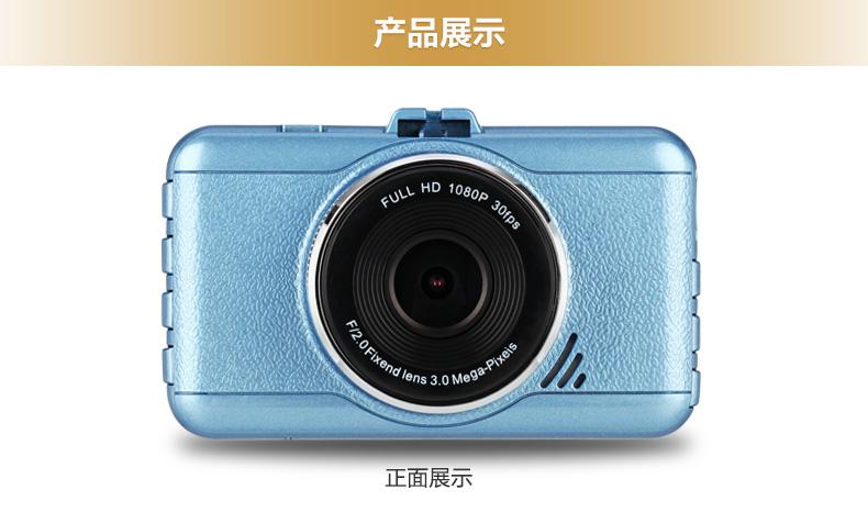 安培A306迷你超高清夜视大广角1080P行车记录图片十九
