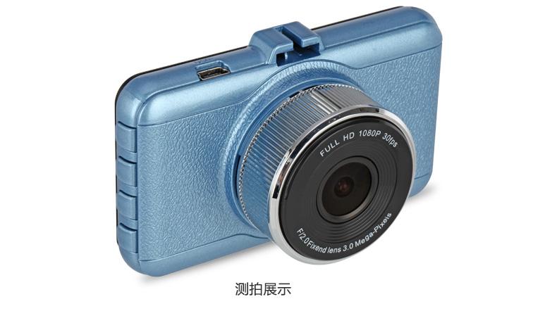 安培A306迷你超高清夜视大广角1080P行车记录图片二十一