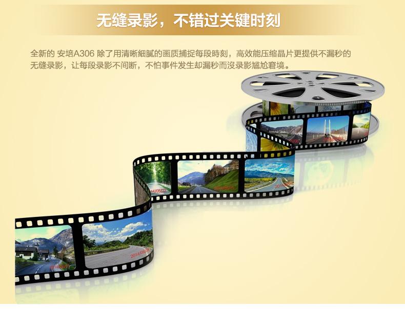 安培A306迷你超高清夜视大广角1080P行车记录图片十六