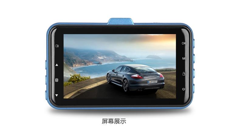 安培A306迷你超高清夜视大广角1080P行车记录图片二十
