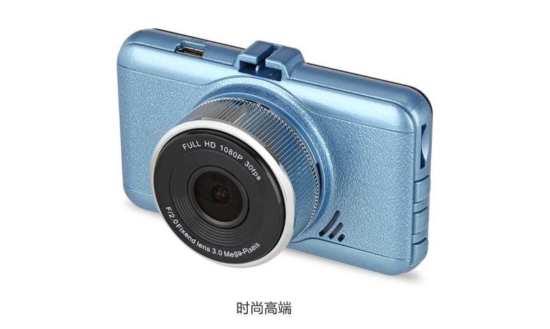 安培A306迷你超高清夜视大广角1080P行车记录图片二十二