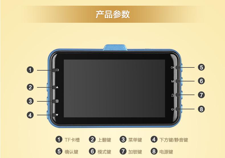 安培A306迷你超高清夜视大广角1080P行车记录图片二十四